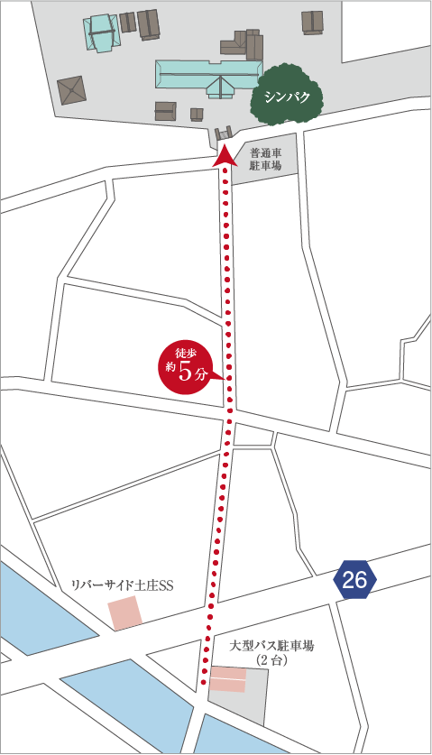 大型バス専用駐車場(2台まで)